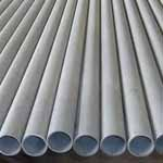 Stainless Steel Custom Pipes