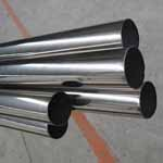 Nickel Decorative Tubes