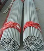 SMO 254 Custom Tubes