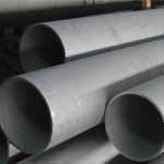 ASTM A312 Heavily Cold Worked Austenitic SS Pipes